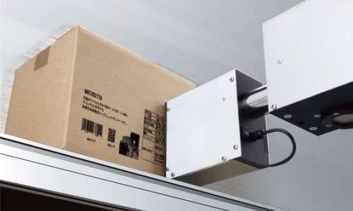 trebol group impresora para marcaje industrial de alta definicion impresora para marcaje industrial de alta definicion 982318 fgr