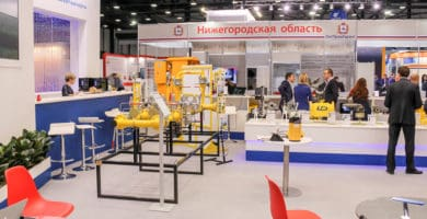 5 Expo maquinaria industrial Expo maquinaria industrial